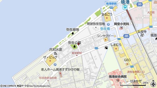 〒684-0002 鳥取県境港市弥生町の地図