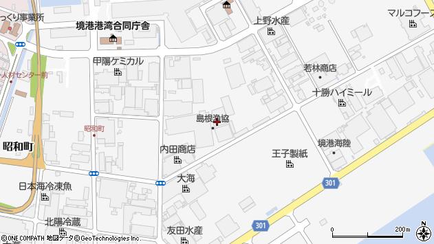 〒684-0034 鳥取県境港市昭和町の地図