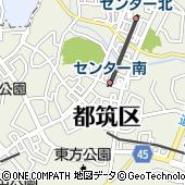 神奈川県横浜市都筑区茅ケ崎中央24-1