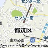 神奈川県横浜市都筑区茅ケ崎中央6-1