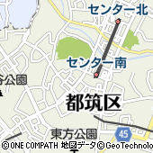 神奈川県横浜市都筑区