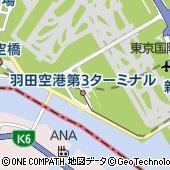 ラフィネ 羽田空港第3ターミナル4F店