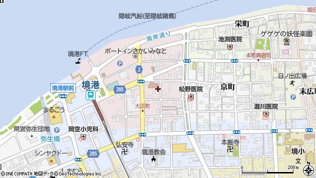 〒684-0004 鳥取県境港市大正町の地図
