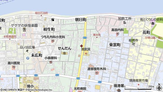 〒684-0027 鳥取県境港市東本町の地図