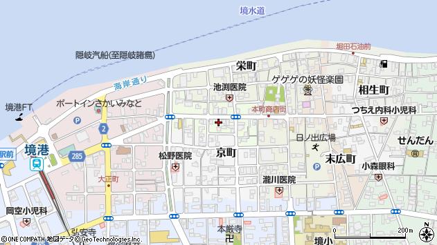 〒684-0005 鳥取県境港市松ケ枝町の地図