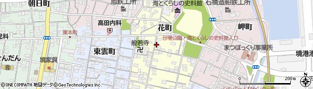 鳥取県境港市花町周辺の地図