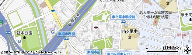 神奈川県横浜市青葉区市ケ尾町周辺の地図