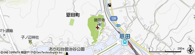 徳恩寺周辺の地図