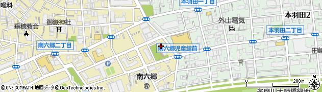 南六郷一丁目団地周辺の地図