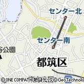 タリーズコーヒー 昭和大学横浜市北部病院店