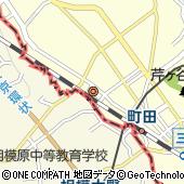 キーズカフェ 町田市役所店