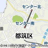 神奈川県横浜市都筑区茅ケ崎中央47-7