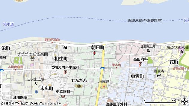 〒684-0013 鳥取県境港市朝日町の地図