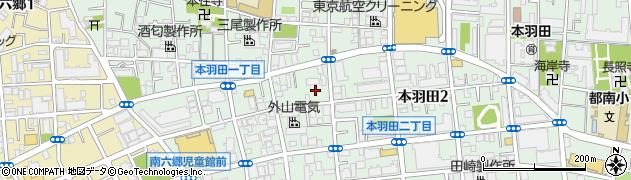 東京都大田区本羽田周辺の地図
