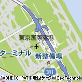 KoKuMiN羽田空港店
