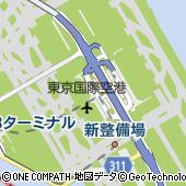 KoKuMiN 羽田空港店