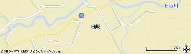 岐阜県揖斐川町(揖斐郡)日坂周辺の地図