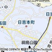 市営地下鉄 日吉本町駅