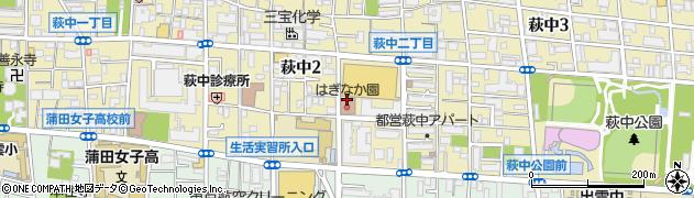 東京都大田区萩中周辺の地図