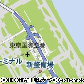 東邦大学羽田空港クリニック