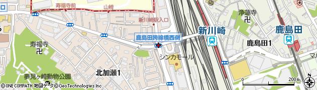 鹿島田跨線橋西側周辺の地図