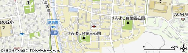 神奈川県横浜市青葉区すみよし台周辺の地図