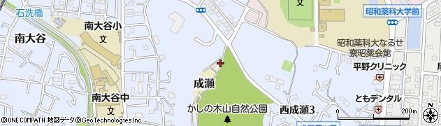東京都町田市成瀬周辺の地図