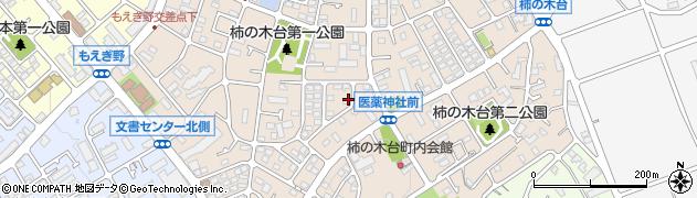 神奈川県横浜市青葉区柿の木台周辺の地図