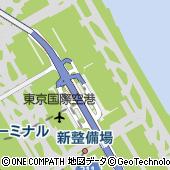 羽田空港ディスカバリーミュージアム