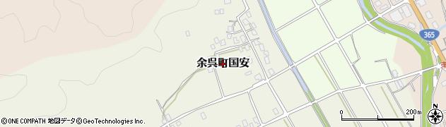 滋賀県長浜市余呉町国安周辺の地図