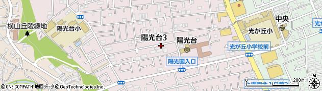 神奈川県相模原市中央区陽光台周辺の地図
