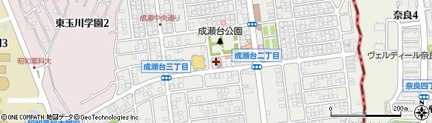 東京都町田市成瀬台周辺の地図