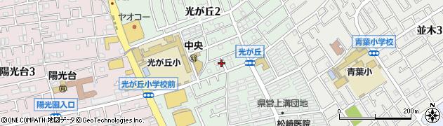 神奈川県相模原市中央区光が丘周辺の地図