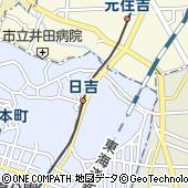 慶應義塾大学 日吉キャンパス