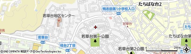 神奈川県横浜市青葉区若草台周辺の地図