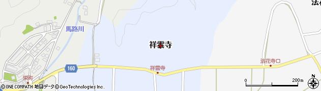 兵庫県豊岡市祥雲寺周辺の地図