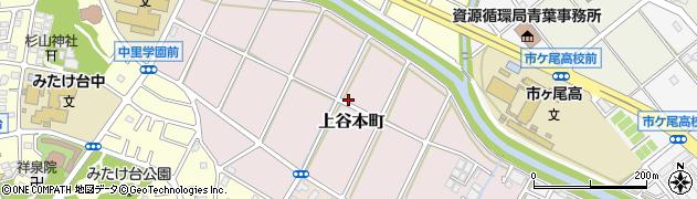 神奈川県横浜市青葉区上谷本町96周辺の地図