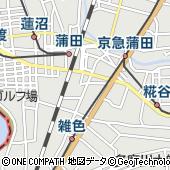東京都大田区蒲田本町