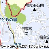神奈川県横浜市青葉区鴨志田町1204