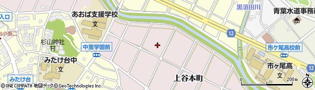 神奈川県横浜市青葉区上谷本町周辺の地図