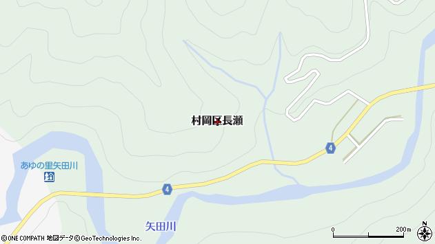 〒667-1361 兵庫県美方郡香美町村岡区長瀬の地図
