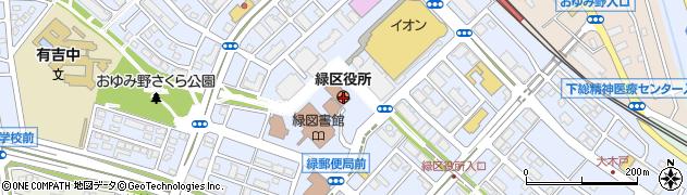 千葉県千葉市緑区周辺の地図