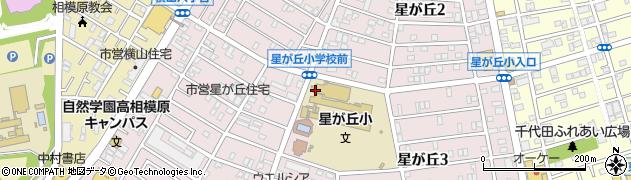 神奈川県相模原市中央区星が丘周辺の地図