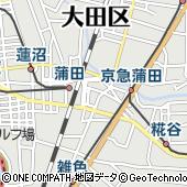東京都大田区蒲田5丁目37-1