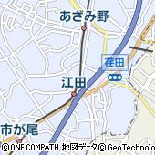 東京急行電鉄株式会社 田園都市線あざみ野駅