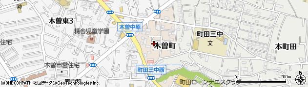 東京都町田市木曽町周辺の地図
