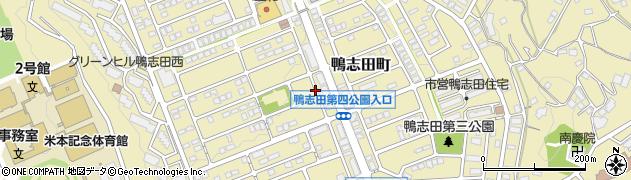 神奈川県横浜市青葉区鴨志田町周辺の地図