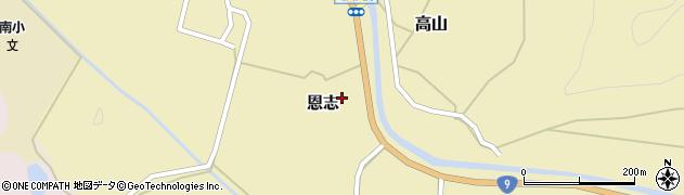 鳥取県岩美町(岩美郡)恩志周辺の地図