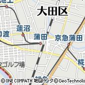 ル タン 東急プラザ蒲田店