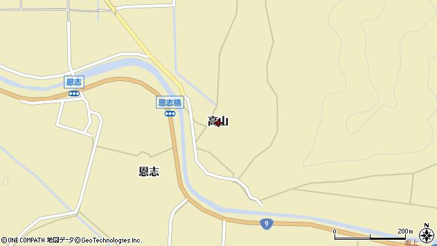 〒681-0061 鳥取県岩美郡岩美町高山の地図